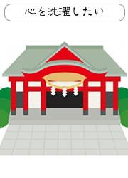 テレビ東京「旅スルおつかれ様 〜ハーフタイムツアーズ〜」