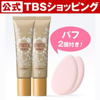 TBSテレビ「買い運!おびマルシェ」「キニナル金曜日」